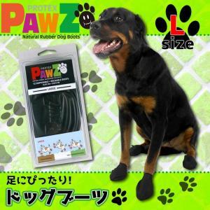 正規輸入品 アメリカ Pawz Dog Boots社製 ポウズ ラバー・ドッグ・ブーツ L Black PZBLKL(ペット ウエア)|suteki-roseyrose