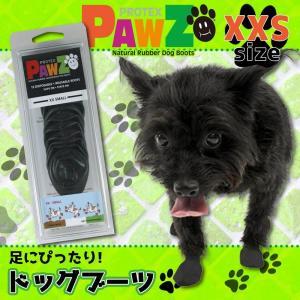 正規輸入品 アメリカ Pawz Dog Boots社製 ポウズ ラバー・ドッグ・ブーツ XXS Black PZBLKXX(ペット ウエア)|suteki-roseyrose