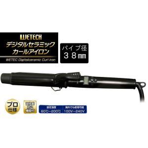 ヘアアイロン WETECH デジタルセラミックカールアイロン 38mm WJ-794(海外対応)(美容・健康家電)|suteki-roseyrose