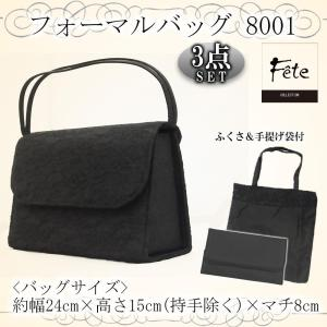 フォーマルバッグ 黒 葬式 3点セット(バッグ・ふくさ・手提げ袋)|suteki-roseyrose