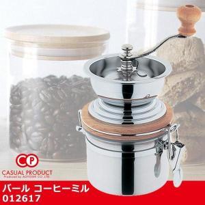コーヒーミル 手動 アンティーク 手動式コーヒーミル木製 手回し 回転式 携帯コーヒーミル コーヒー...
