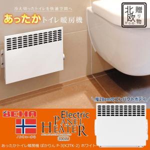 BEHA(ベーハ) 電気パネルヒーター あったかトイレ暖房機 ぽかりん P-3(K3TK-2) ホワイト(秋冬家電)|suteki-roseyrose