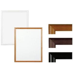 A.P.J. 木製フレーム D型フレーム 色紙サイズ(245×275mm) ホワイト・0021700269(文具)|suteki-roseyrose