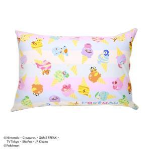枕カバー キャラクター ポケモン 大人用まくらカバー アイス ピンク