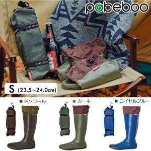 携帯長靴 折りたたみブーツ 雨靴 軽くてコンパクト! 携帯するブーツ pokeboo ポケブー 長靴 レインブーツ S(23.5〜24.0cm) |suteki-roseyrose