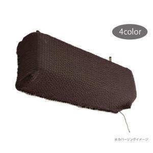 ぴったりフィットするエアコンカバー 20559AC アンティークブラウン(秋冬家電)|suteki-roseyrose