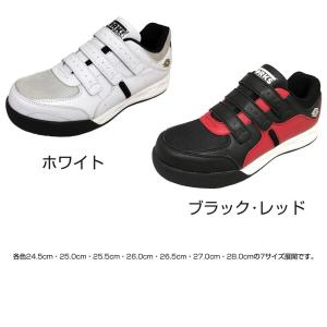 オカモト化成品 LOTTO(ロット) WORKS 安全靴 LW-S7003 ホワイト・24.5cm(ガーデニング・花・植物・DIY)|suteki-roseyrose