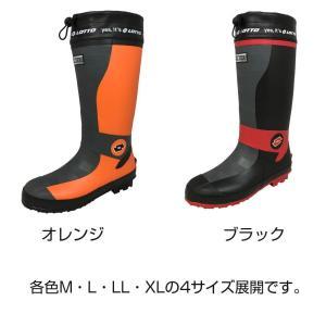 オカモト化成品 LOTTO(ロット) WORKS 安全長靴 LW-R2001 オレンジ・M(ガーデニング・花・植物・DIY)|suteki-roseyrose