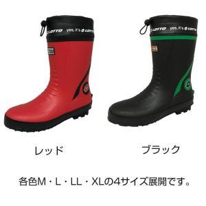 オカモト化成品 LOTTO(ロット) WORKS 安全長靴 LW-R2003 レッド・M(ガーデニング・花・植物・DIY)|suteki-roseyrose
