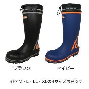オカモト化成品 LOTTO(ロット) WORKS 安全長靴 LW-R1001 ネイビー・M(ガーデニング・花・植物・DIY)|suteki-roseyrose