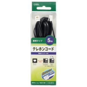 OHM テレホンコード 標準タイプ ブラック 5m TEL-C2615B(生活家電)|suteki-roseyrose
