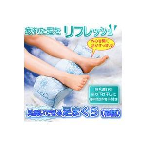 足枕 むくみ対策 フットクッション 丸洗いできる足枕(花柄)(寝装・寝具 枕)|suteki-roseyrose