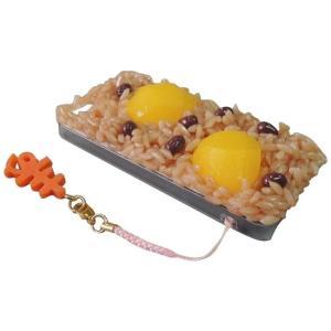 日本職人が作る  食品サンプルiPhone5ケース 赤飯  ストラップ付き  IP-222|sutekihiroba