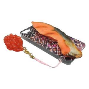 日本職人が作る  食品サンプルiPhone5ケース 焼き鮭  ストラップ付き  IP-238|sutekihiroba
