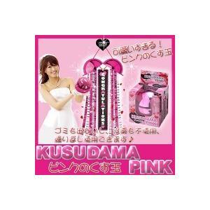 ピンクのくすだま(くす玉)|sutekihiroba