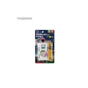 YAZAWA(ヤザワ) 海外旅行用変圧器 マルチ変換プラグ(A/C/O/BF/SEタイプ)  HTDM130240V300120W|sutekihiroba