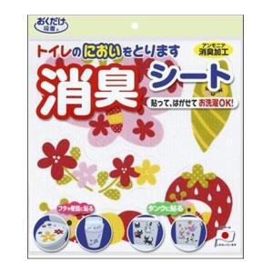 おくだけ吸着 貼ってはがせる トイレの消臭シート |sutekihiroba