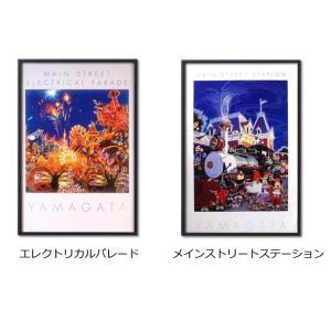 ヒロ・ヤマガタ ディズニーパレード ポスター額 sutekihiroba