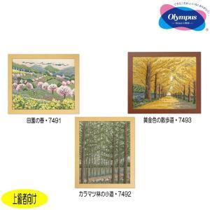 オリムパス オノエ・メグミ 刺しゅうキットシリーズ 木々の彩り|sutekihiroba