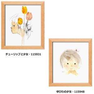 いわさきちひろ 木製 色紙額 sutekihiroba
