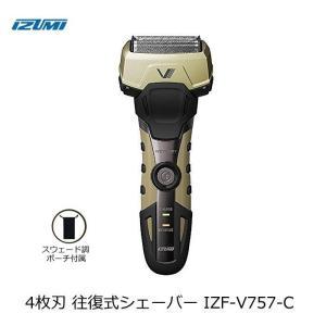 IZUMI 泉精器 A-DRIVE グルーミングシリーズ 4枚刃 往復式シェーバー カーキ IZF-...