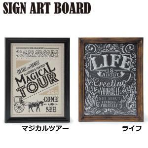 キーストーン サインアートボード M sutekihiroba