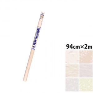 シールタイプの粘着ふすま紙 94cm×2m sutekihiroba