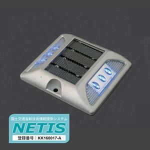 CVRS-A 自発光式道路鋲 スマートソーラーライト 非埋込タイプ|sutekihiroba