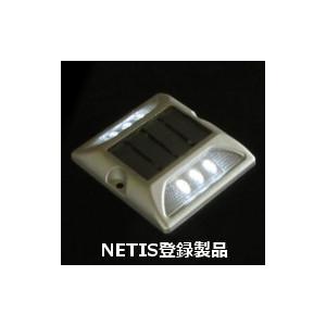 CVRS-A 自発光式道路鋲 スマートソーラーライト 非埋込タイプ|sutekihiroba|02