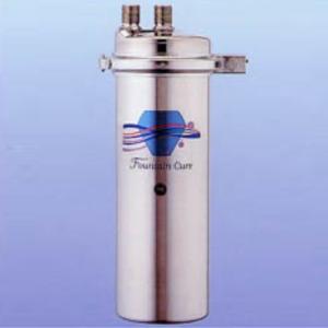 ファウンテンキュア FC-U アンダーシンク型高性能活水器システム インフィニティ・ジャパン|sutekihiroba