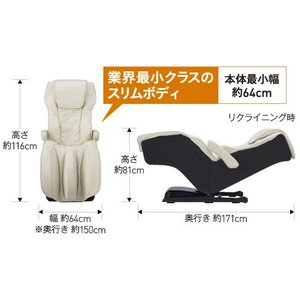 [搬入設置費込] FMC-GS100(IV) Smart ファミリーイナダ スマート (アイボリー) マッサージチェア|sutekihiroba|13