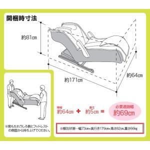 [搬入設置費込] FMC-GS100(IV) Smart ファミリーイナダ スマート (アイボリー) マッサージチェア|sutekihiroba|04