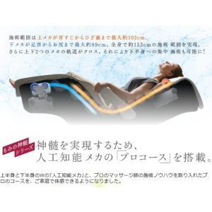 [搬入設置費込] FMC-GS100(IV) Smart ファミリーイナダ スマート (アイボリー) マッサージチェア|sutekihiroba|08
