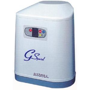【超お買い得!】 KT-200 ケネックス おふろだもん G Special 家庭用循環温浴器|sutekihiroba