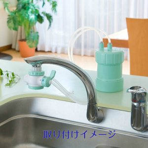 PF-P4 キッツマイクロフィルター ピュリフリー 家庭用浄水器 ピンク|sutekihiroba|02