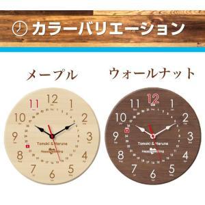記念日時計(直径23センチ) 結婚祝い 結婚記念日 交際記念日 出産祝い お誕生日 プレゼント|sutekina|02
