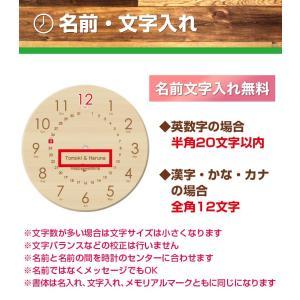 記念日時計(直径23センチ) 結婚祝い 結婚記念日 交際記念日 出産祝い お誕生日 プレゼント|sutekina|03