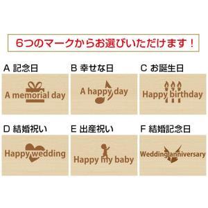 記念日時計(直径23センチ) 結婚祝い 結婚記念日 交際記念日 出産祝い お誕生日 プレゼント|sutekina|06