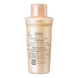 ソフィーナ リフトプロフェッショナル ハリ美容液 EX 40g レフィル|sutekinacreo
