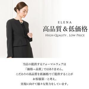 日本製生地 喪服 礼服 レディース ブラックフォーマル スーツ|sutekitaiken|02