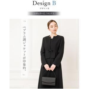 日本製生地 喪服 礼服 レディース ブラックフォーマル スーツ|sutekitaiken|11