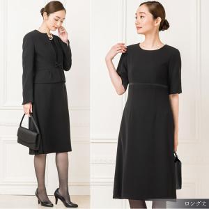 日本製生地 喪服 礼服 レディース ブラックフォーマル スーツ|sutekitaiken|13