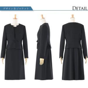 あすつく 送料無料 ブラックフォーマル スーツ レディース 喪服 礼服 女性 ママ ワンピース フォーマル 30代 40代 大きいサイズ 小さいサイズ|sutekitaiken|14