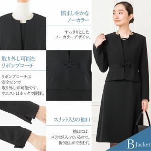 喪服 レディース 洗える ロング ブラックフォーマル スーツ 礼服 ワンピース  女性 20代 30代 40代 50代 大きいサイズ 小さいサイズ 送料無料 あすつく|sutekitaiken|15