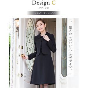 喪服 レディース 洗える ロング ブラックフォーマル スーツ 礼服 ワンピース  女性 20代 30代 40代 50代 大きいサイズ 小さいサイズ 送料無料 あすつく|sutekitaiken|16