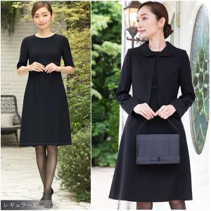 喪服 レディース 洗える ロング ブラックフォーマル スーツ 礼服 ワンピース  女性 20代 30代 40代 50代 大きいサイズ 小さいサイズ 送料無料 あすつく|sutekitaiken|17