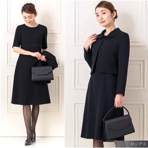 喪服 レディース 洗える ロング ブラックフォーマル スーツ 礼服 ワンピース  女性 20代 30代 40代 50代 大きいサイズ 小さいサイズ 送料無料 あすつく|sutekitaiken|18