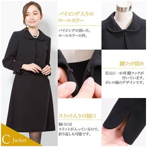 喪服 レディース 洗える ロング ブラックフォーマル スーツ 礼服 ワンピース  女性 20代 30代 40代 50代 大きいサイズ 小さいサイズ 送料無料 あすつく|sutekitaiken|20