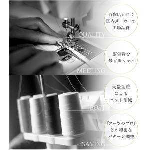 日本製生地 喪服 礼服 レディース ブラックフ...の詳細画像2