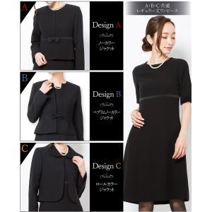 日本製生地 喪服 礼服 レディース ブラックフォーマル スーツ|sutekitaiken|04